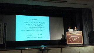 長崎県老人福祉協議会より推薦を受け、行って参りました。自立支援の分科会で発表し、奨励賞を頂きました。
