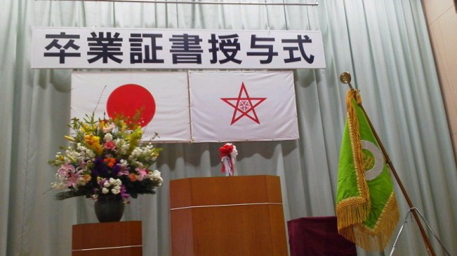 第67回神浦中学校卒業式が地域の方に見守られながら開催されました。