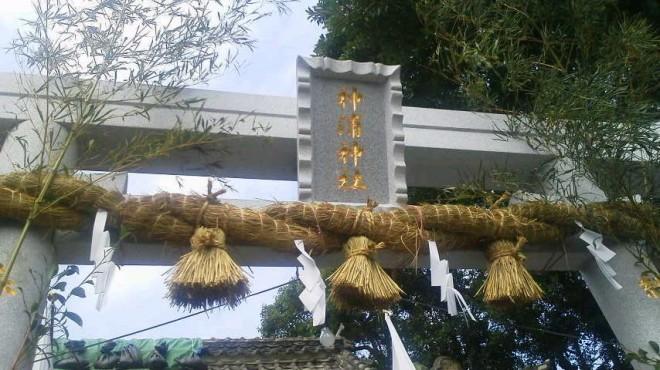 神浦の神社のお祭りでした。門構えも新たに、厳かにお下りのお式が行われました。