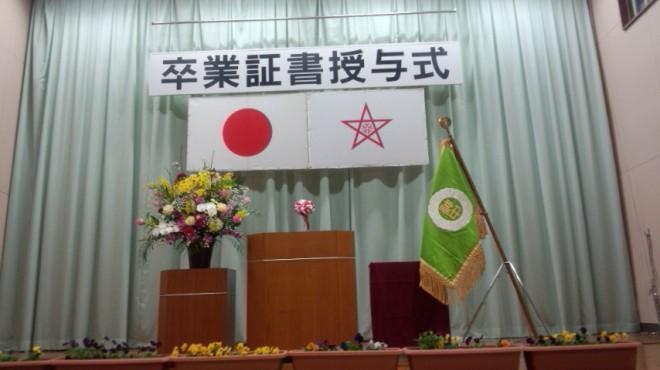 24日に閉校式を迎える地元の神浦中学校で最後の卒業式が行われました。