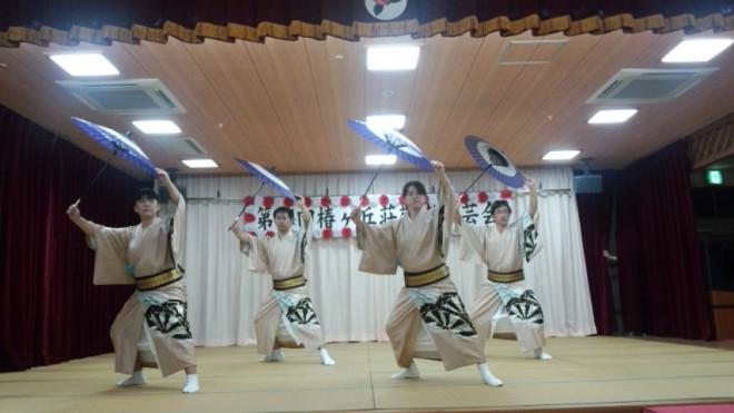 職員もベテラン勢の踊りを3つ披露しました!