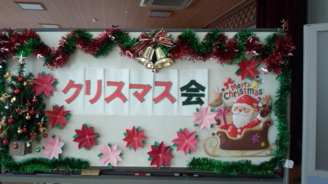 クリスマス・忘年会!!